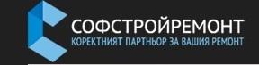 СОФСТРОЙРЕМОНТ ЕООД