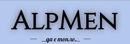 Алп Мен