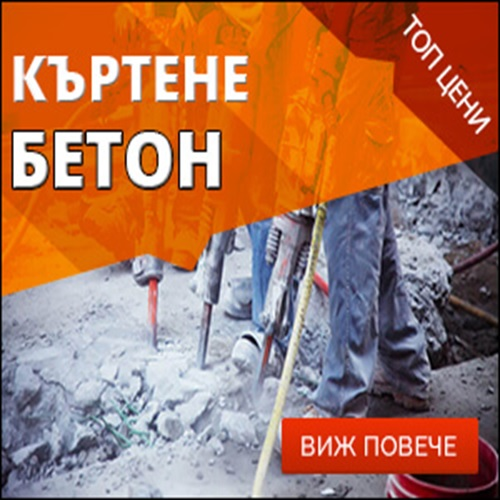 DTR001_KBET